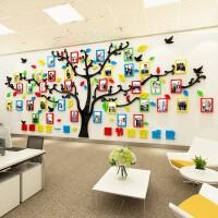 团队风采展示文化照片墙贴树办公室墙面装饰公司企业励志标语亚克力3d立体墙贴 相框照片树