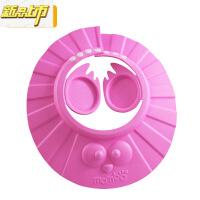 【六一儿童节特惠】 儿童洗澡帽防水护耳护眼婴儿浴帽小孩头罩帽宝宝洗头遮水帽女男孩