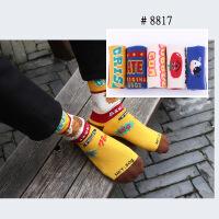 女装休闲袜女中韩版学院风原宿夏季薄款潮流牛奶草莓韩国可爱街头长 均码(适合33-40码收藏加购优先发货)