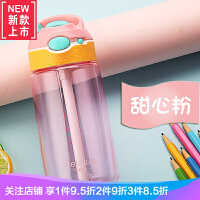 鸭嘴式夏季儿童吸管杯防漏宝宝带刻度幼儿园防摔便携学生塑料水杯