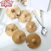 圆形通用带顶杯盖木质马克杯陶瓷玻璃杯盖杯勺子实木勺柄不锈钢