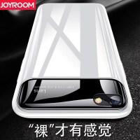 苹果6splus手机壳男士潮iphone6大气创意个性潮女款薄韩国iphine六磨砂硬壳全包边时尚男