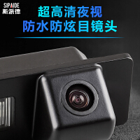 原装位专用高清夜视倒车影像倒车后视摄像头