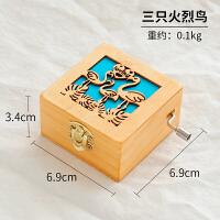 复古木质手摇八音盒旋转发条音乐盒创意送女生生日儿童礼物品