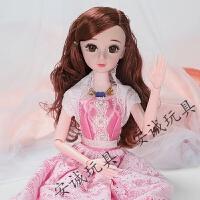 会说话的芭比娃娃套装女孩公主60厘米女单个换装洋娃娃玩具大礼盒