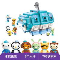 启蒙新品海底小纵队第二季益智拼装积木卡通玩具水熊虫艇3715