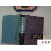 【旧书8成新】利用外资知识手册