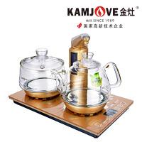 金灶 G6 全自动上水电水壶电热水壶自动吸水烧水壶玻璃煮水壶家用