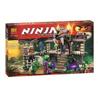 欢乐童年-兼容乐高式新品幻影忍者系列L70749积木玩具蟒蛇 勇闯狂蟒碉堡10324