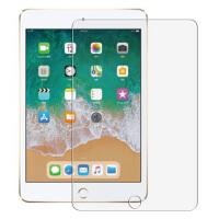 iPad Pro 10.5钢化膜贴膜 ipadpro平板电脑保护膜防爆玻璃膜