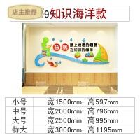 教室布置阅览室贴画班级读书角黑板墙亚克力墙贴3d立体装饰文化墙SN9334 2009知识海洋-浅绿+红+橙黄+天蓝+黑