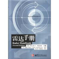 雷达手册(第2版) [美] 斯科尼克,王军 等 电子工业出版社