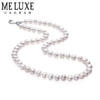MELUXE 天然淡水珍珠优雅珍珠项链爆款
