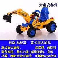 六一儿童节礼物儿童挖土机可骑可坐儿童挖掘机玩具可坐人可骑超大电动挖掘机男孩遥控可坐人充电四轮车 电动挖掘机--音乐灯光
