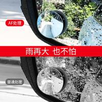 汽车后视镜圆镜防雨贴倒车盲点高清辅助镜反光盲区