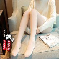 加绒加厚打底裤女外穿秋冬季肤色黑色高密保暖