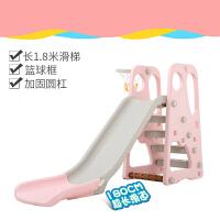 六一儿童节礼物家用滑滑梯儿童室内加长2-10岁小孩玩的滑梯宝宝玩具组合幼儿园户外玩具