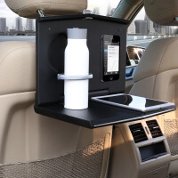 车载笔记本电脑桌多功能汽车小桌板折叠车内椅背后座餐桌ipad支架 车用电脑折叠小桌板