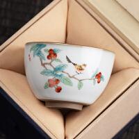 陶瓷汝窑开片可养品茗杯中式家用功夫茶具茶杯主人杯个人茶盏单杯