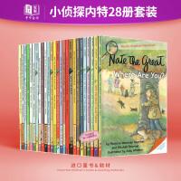 【中商原版】小侦探内特28册全集故事盒子 Nate the Great 系列 儿童初级章节书桥梁书 280L-600L