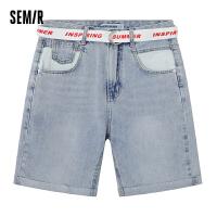 森马牛仔短裤女字母休闲做旧2021年夏季新款高腰收腰裤子女生复古