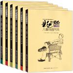 全6册叶子少儿美术网教学指导丛书 儿童线描写生彩色的黑白 生活交通建筑人物植物动物篇 儿童线描画教程书小手描线描美术培