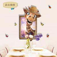 餐厅墙面墙壁装饰布置可爱卡通动物自粘墙贴纸贴画可移除3D卡通鹿SN5355 3D卡通鹿 大