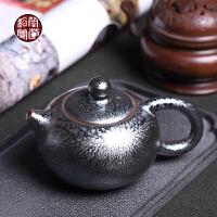 建阳建盏百花茶壶纯手工铁胎西施壶家用普洱茶具单个功夫茶壶复古