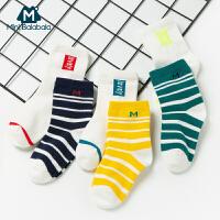 【2件4折】迷你巴拉巴拉儿童袜子女童宝宝可爱短袜2020春新款两双装男童袜