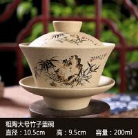 粗陶复古功夫茶茶具盖碗茶杯家用大茶碗大号陶瓷三才杯泡茶碗紫砂