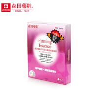 森田药妆 Q10修复免洗面膜贴4片 台湾原产进口
