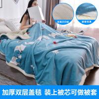 冬季用双层加厚保暖被子拉舍尔毛毯珊瑚羊羔绒毯子床单人学生宿舍