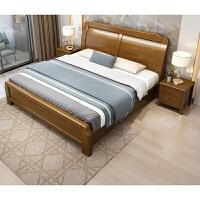 金柜家具现代中式实木床高箱储物双人床现代中式卧室实木家具套装 +床头柜*2