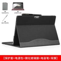 微软surface go保护套surfacego平板笔记本电脑保护壳内胆包10英寸套支架配件男女新 微软surface