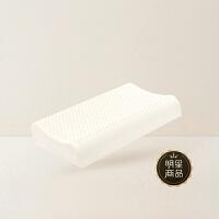 网易严选 整晚减压好眠 泰国93%含量天然乳胶枕