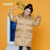 【3件3折折后价:389.7】安奈儿童装女童羽绒服连帽冬季新款简约洋气保暖加长款外套厚