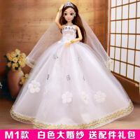 依甜芭比换装婚纱洋娃娃套装礼盒女孩公主生日礼物儿童玩具单个 精美礼盒装(送配饰礼包)