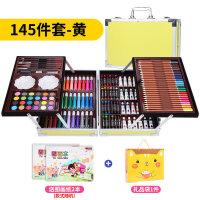 六一儿童节礼物儿童绘画水彩套装蜡笔儿童画画玩具生日礼物女孩子涂鸦水彩笔块油画棒带支架