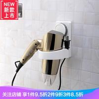 强力吸盘吹风机架子 卫生间浴室置物架 壁挂式电吹风收纳架子
