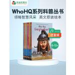 凯迪克 进口英语英文原版绘本 美国进口 WhoHQ系列之Who was 风云领袖 19册【平装】
