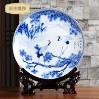 家用青花瓷装饰盘子陶瓷器摆件景德镇工艺品创意家居装饰博古架配花瓶SN4786