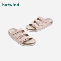 热风女士休闲拖鞋H60W0202