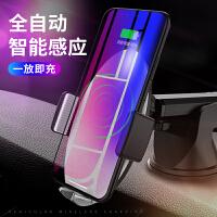 车载无线充电器苹果x汽车手机支架iPhone8Plus智能通用型车内快充