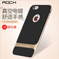 ROCK iPhone5S手机壳硅胶 苹果5保护套防摔超薄 ip5边框外壳男潮