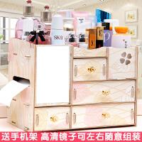 20190308130231607大号木质桌面整理化妆品收纳盒抽屉带镜子口红护肤品梳妆盒置物架