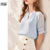 OSA欧莎短袖雪纺衫女2021年春季时尚气质v领小衫高档洋气上衣夏装