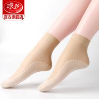 【10双装】浪莎丝袜短袜夏季薄款水晶丝女袜超薄中筒黑肉色耐磨防滑棉底袜子