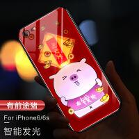 苹果6手机壳猪年iphone6过年新款6s来电闪光防摔保护套卡通6plus发光新年小猪夜光壳6p潮牌