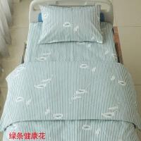 医院诊所卫生室床上用品三件套医护病床单人床单被套被罩枕套 绿条棉加厚三件套 1.0m(3.3英尺)床