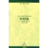 【二手旧书九成新】怀特海 [美]罗斯,李超杰 9787101033397 中华书局